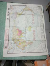 【文革地图】世界地图(带毛主席语录)