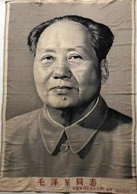 大幅《毛泽东主席》丝织像