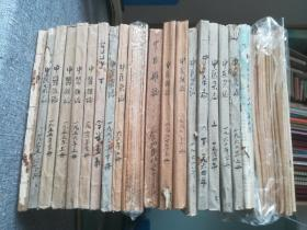 中医权威杂志:中医杂志  1955年到1966年全11年大全套,一本不缺。
