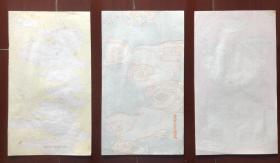 民国 九华堂 绛云笺三张一组 木版水印 信笺 笺纸 木板水印 2
