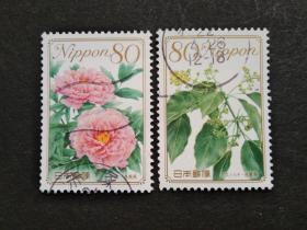 日本邮票(植物/花卉):2010 Flowers 花卉 2枚