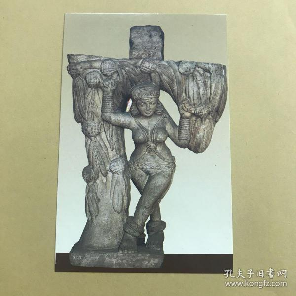 印度博物館 Sanchi 桑奇 豐饒女神(藥叉) 明信片。