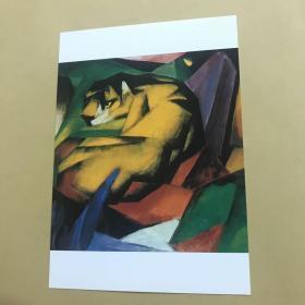 FRANZ MARC 老虎 明信片。