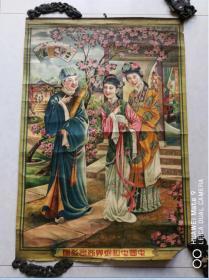 特价民国商标广告画方卿荣归图中国中和公司敬赠包老少见品种