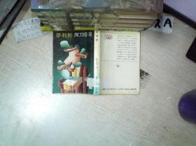 日语书一本    64开   05