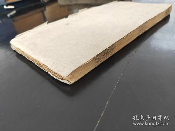 清木刻纸捻毛装本 《敦复堂稿》王步青文章集  一厚册  24.8✘13.8