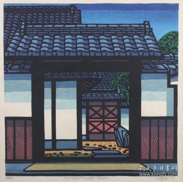 近代日本版畫 《 Kami Gamo Gate》 克里夫頓卡爾胡 編號80/80  1973年創作 親筆簽名 佳作!國內現貨藏品