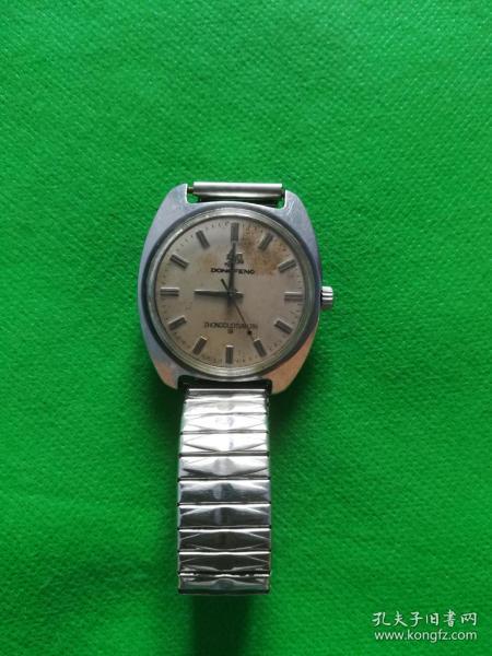東風牌手表