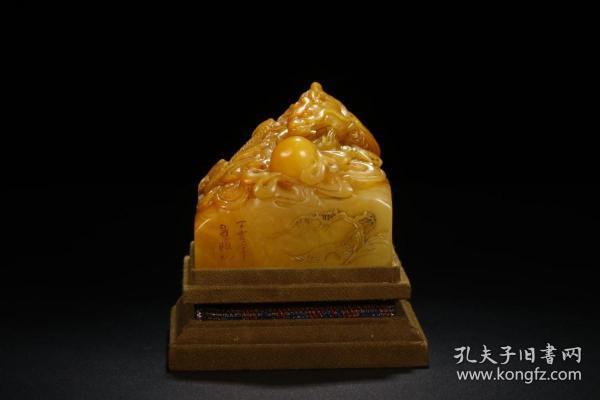 """舊藏 """"吳昌碩""""款壽山田黃雕龍紋印章"""