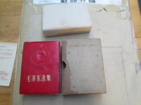 毛泽东选集:一卷本,64开(软精装.附盒子:封面有头像.).:(549).