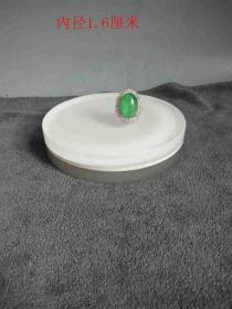 冰種翡翠白鉆翠戒指