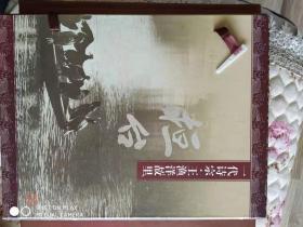 一代诗宗--王渔洋故里-桓台
