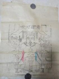清代半印半绘年画东莸天齐