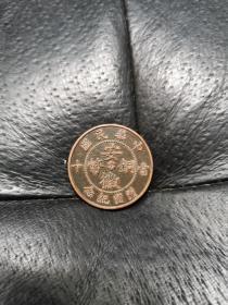 安徽十八星开国纪念币(欢迎进店选购)