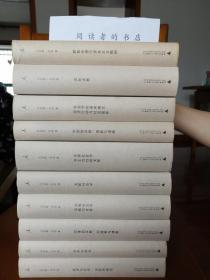 韦伯作品集(全10册)