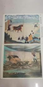 教學掛圖——中國歷史教學掛圖.隋唐部分7(2)—唐代農具的改進