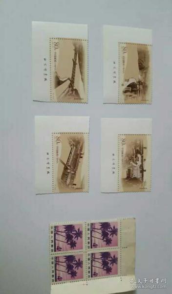 2002-12黃河水利水電工程郵票套票4張及四方聯海南風光 實物品相見圖所示,海南風光有些污漬老舊。通走一律快遞包郵,不發郵政,除非是特別偏遠地區才發郵政郵寄!