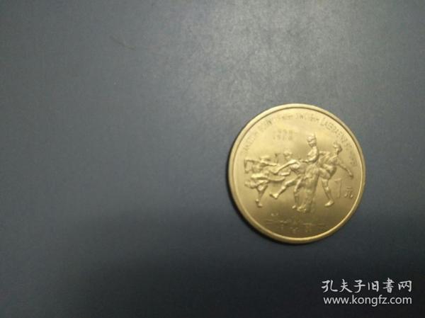 廣西壯族自治區成立三十周年紀念幣(幣9)