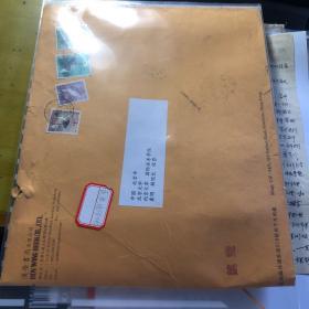 香港邮票4枚