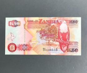 赞比亚纸币(50克瓦查)