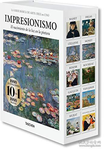 【现货】Basic Art Series: TEN in ONE. Impressionism
