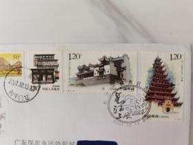 长江三峡库区古迹—特种邮票(首日封)