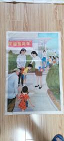 宣传画:入学教育-上学、课间活动【2张合售】