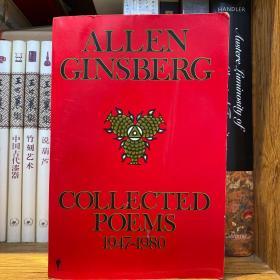 """美国著名诗人、""""垮掉的一代""""的领袖、美国当代诗坛和文学运动的""""怪杰"""" 爱伦·金斯堡(Allen Ginsberg,1926-1997)亲笔签名写日期 并作画一幅 蛇与鲜花 《诗集1947-1980》1984年初版一印 平装一厚册"""