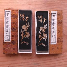 铁斋翁书画宝墨上墨厂90年代老2两2锭油烟101实用老墨锭N851