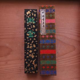漱金70年代初上海墨厂出品一斤墨505克墨块N853