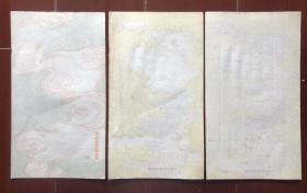 民国 九华堂 绛云笺三张一组 木版水印 信笺 笺纸 木板水印 3