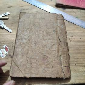 手抄本一册  家用万宝全书 一类  包括修造   风水  择日  等各种 共计50个筒子页  32开
