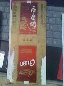 烟标——居庸关(长城游览纪念)