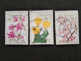 日本邮票(植物/花卉):2009 Prefectural Flowers 鲜花 3枚