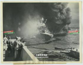 1941年12月7日日本偷袭美国太平洋海军舰队珍珠港老照片,加利福尼亚号战列舰被航空鱼雷击中,燃起滚滚浓烟,之后不幸沉没