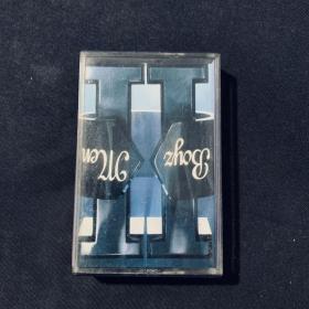 磁带 BOYZ II MEN