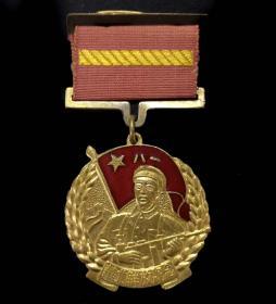 1950年华北解放纪念章(98品)