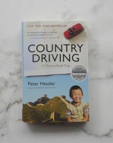 英文原版 寻路中国 Country Driving 何伟中国游记 Peter Hessler