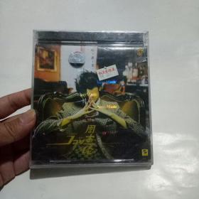 周杰伦 叶美惠 CD碟