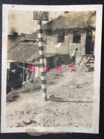 民国老照片 上海 金山嘴 牌 珍贵影像 1947年8月31日 (当时还属于江苏省)