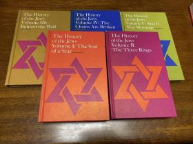 The History of Jews    Volume 1-5   有书匣