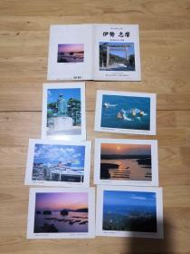日本原版明信片:伊势志摩国立公园(6枚)