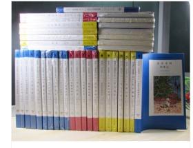 【正版】阿加莎·克里斯蒂作品全集38册 阿加莎克里斯蒂系列 阿加莎无人生还 谋杀启事 阿加莎克里斯蒂小说阿加莎克里斯蒂全套全集