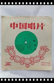 小薄膜唱片:京剧捉放曹(第1.2面 )带唱词