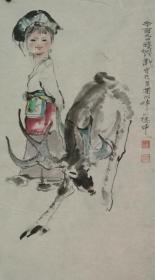 程十发,1999人物画