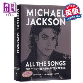 【中商原版】迈克尔杰克逊:歌词故事 英文原版 Michael Jackson: All the Songs 传记