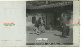 清末玻璃立体照片半张--清代中国人的相互作揖问候礼节