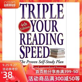 Triple Your Reading Speed