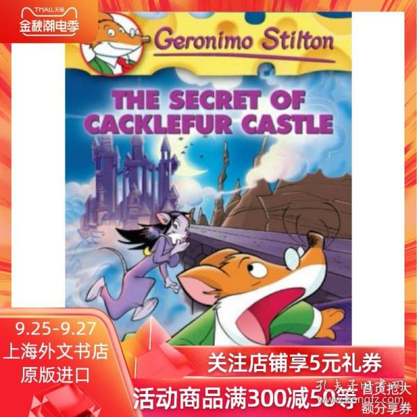 Geronimo Stilton #22: The Secret of Cacklefur Castle  老鼠记者22:卡科尔夫城堡
