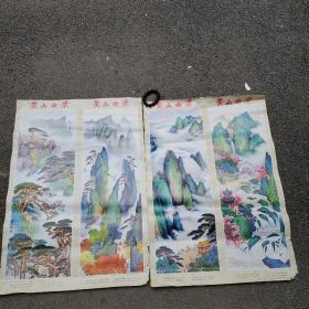 1983年宣传画或年画 黄山四景)  .画配诗(四条屏 2开两张)每张尺寸76厘米 宽52厘米